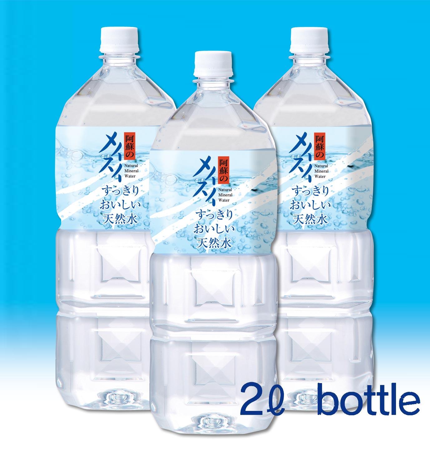 リットル ペット ボトル 2